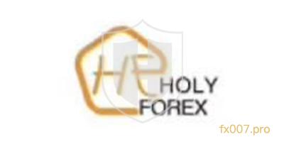 圣汇HolyForex